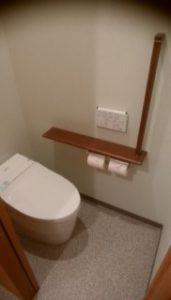 トイレ工事大便器