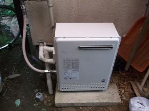 給湯器の交換(リフォーム)